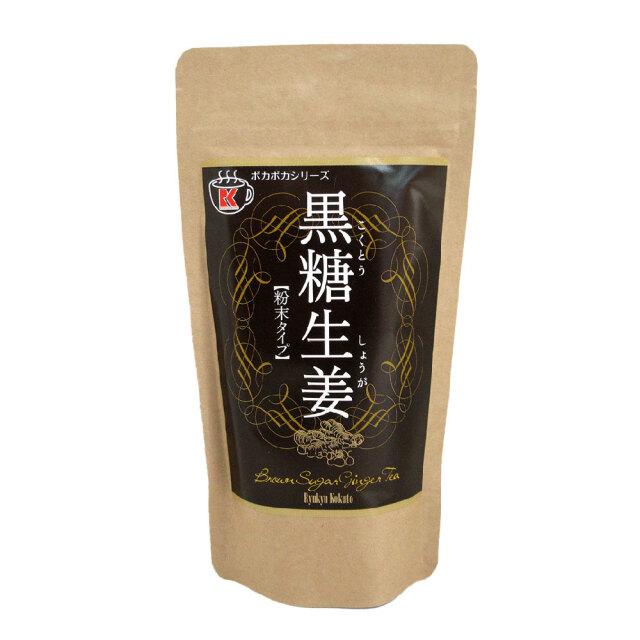 黒糖生姜 200g 単品
