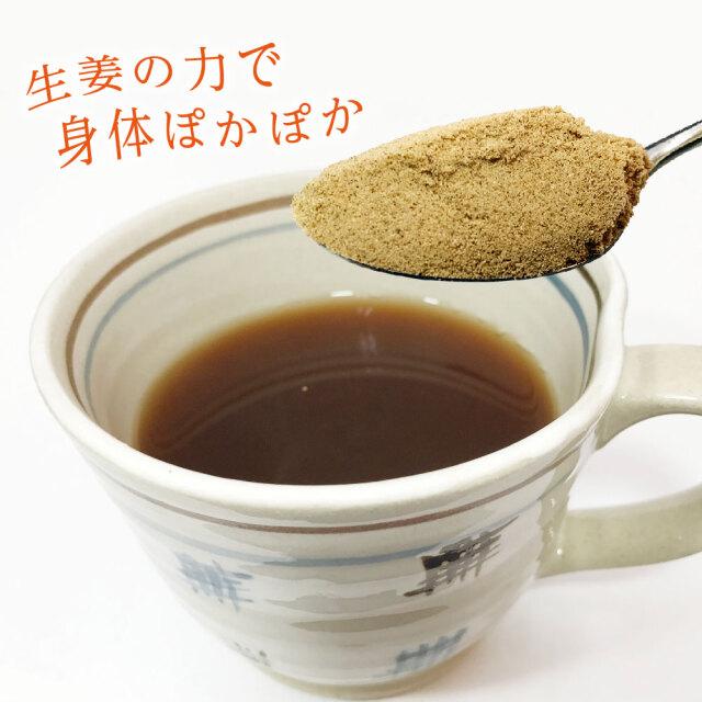 黒糖生姜 200g_01
