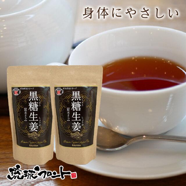 黒糖生姜 200g ×2