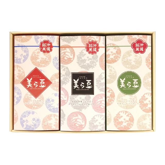 【ギフト】 美ら豆 3種ギフトセット (黒糖味10gx15袋+島胡椒味10gx15袋+わさび味10g×15袋) 送料無料
