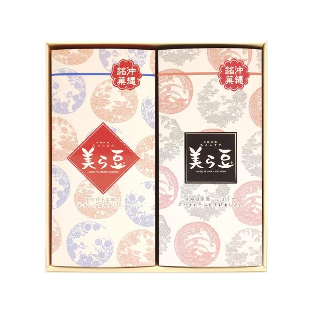 【ギフト】 美ら豆 2種ギフトセット (黒糖味10gx15袋+島胡椒味10gx15袋) 送料無料