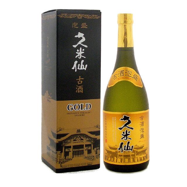 久米仙 古酒ゴールド 30度 720ml