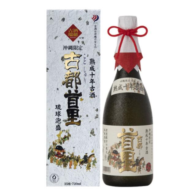 古都首里 熟成十年古酒 25度 720ml