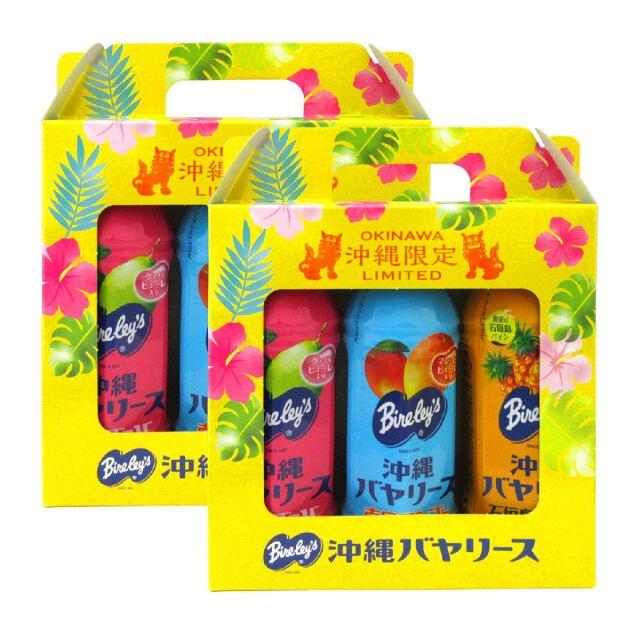 沖縄バヤリース 沖縄限定箱入り3種セット