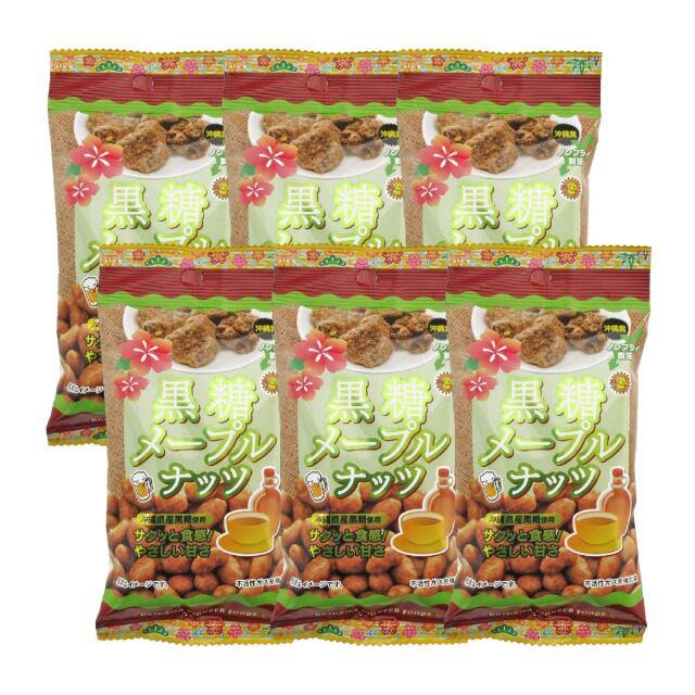 【メール便 送料無料】黒糖メープルナッツ 40g×6袋セット ※代引き・日時指定・同梱不可