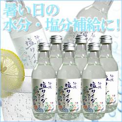 沖縄 塩サイダー(ぬちまーす[沖縄海塩]仕込み)200mlx6本