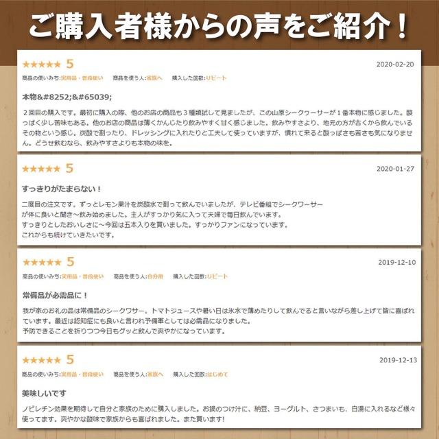 ysk_lp_12.jpg