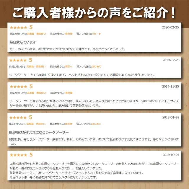 yskpet_lp_11.jpg