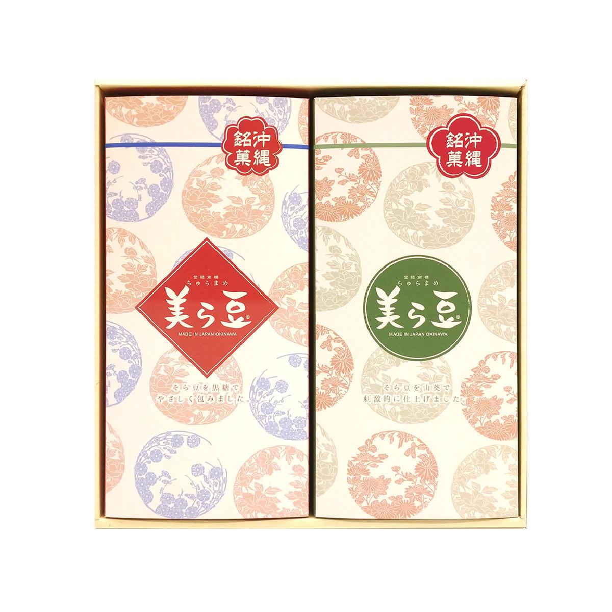 【ギフト】 美ら豆 2種ギフトセット (黒糖味10gx15袋+わさび味10gx15袋)  送料無料