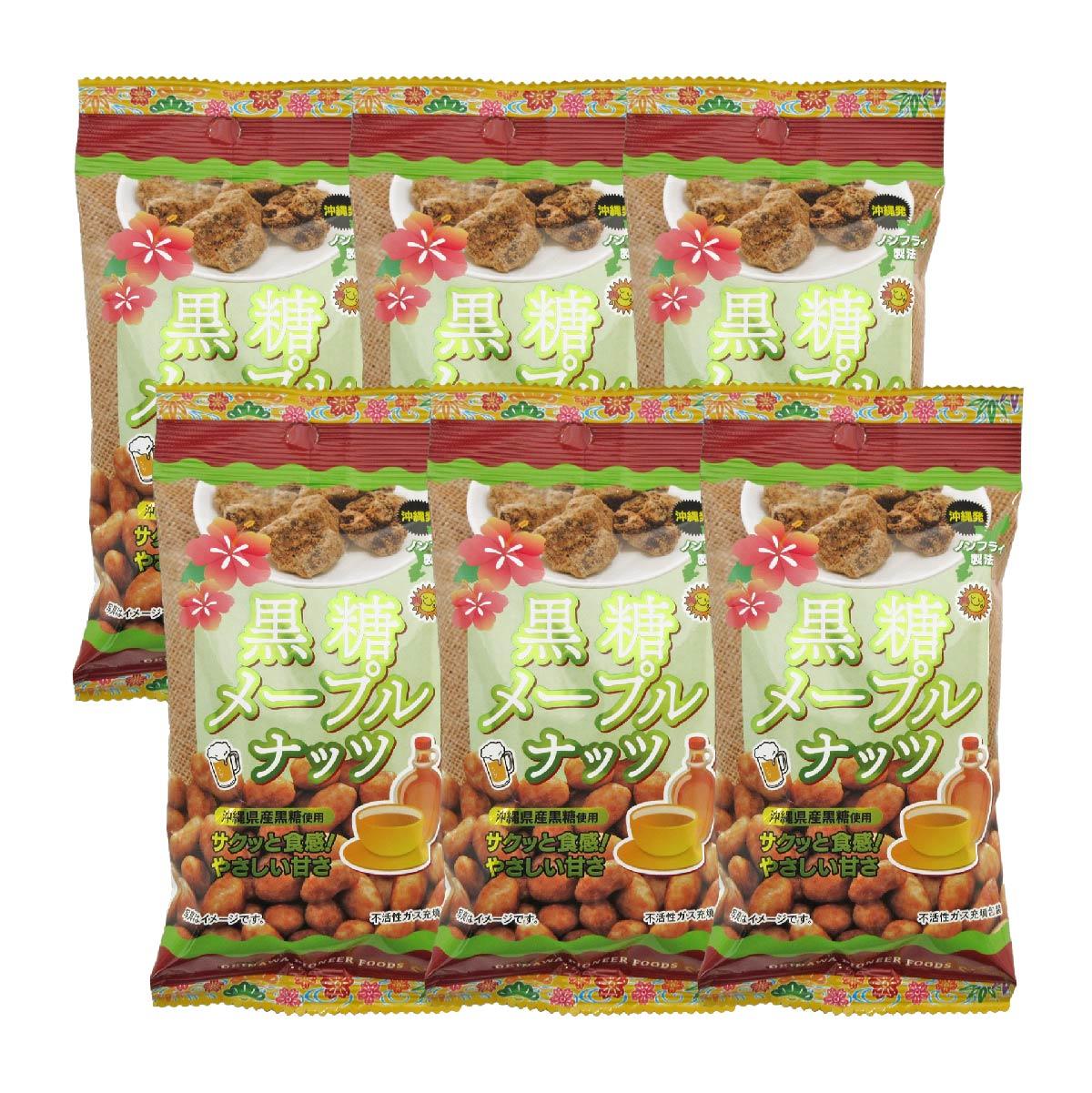 【メール便 送料無料】 黒糖メープルナッツ 40g×6袋セット