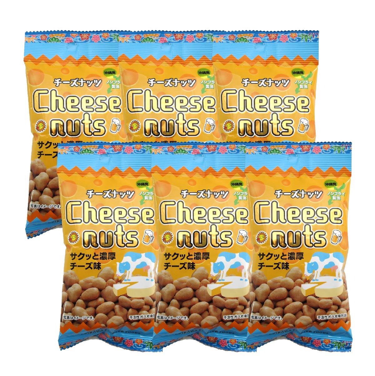 【メール便 送料無料】 チーズナッツ 40g×6袋セット