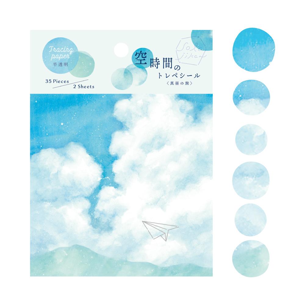 SOS-03:空時間のトレペシール 真昼の旅〔OZ〕(4510180232116)