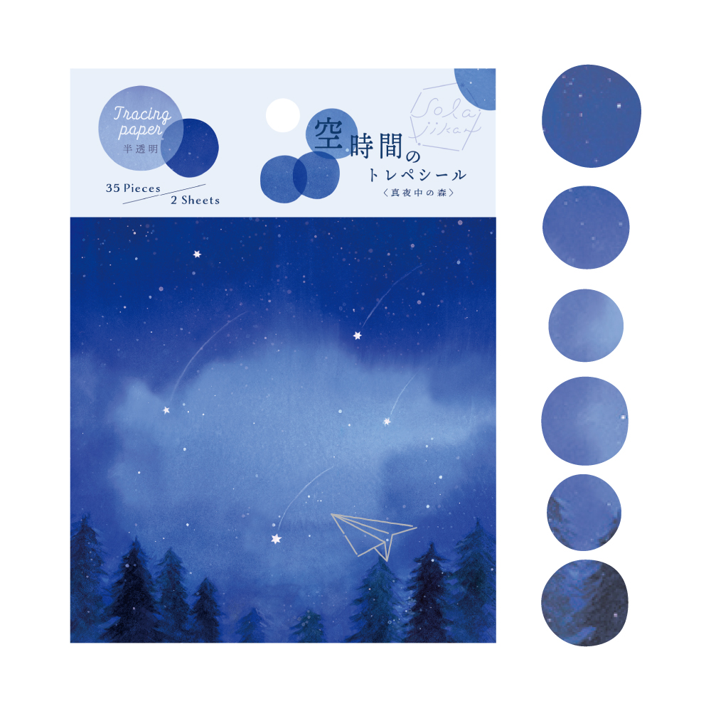 SOS-06:空時間のトレペシール 真夜中の森〔OZ〕(4510180232147)
