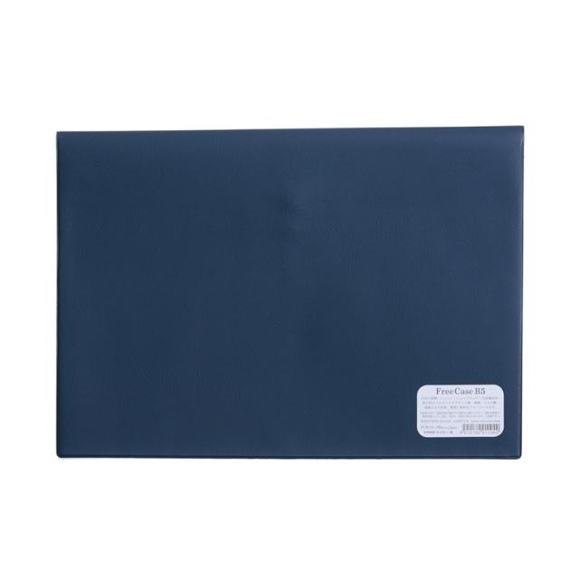 FCM-04:フリーケース:B5サイズ:ダークブルー+ピンク水玉【クロネコDM便対応】