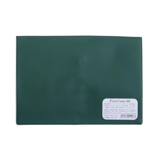 FCS-03:フリーケース:A6サイズ:ダークグリーン+水玉【クロネコDM便対応】