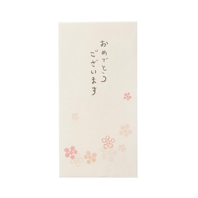 LWPB-03:和風ぽち袋ロングタイプ3枚セット・おめでとうございます【ゆうパケット対応】
