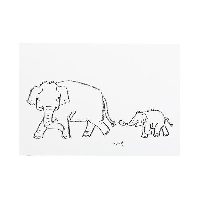 NIP-02:ポストカード:中島良二のアニマルパレード:ゾウ【クロネコDM便対応】