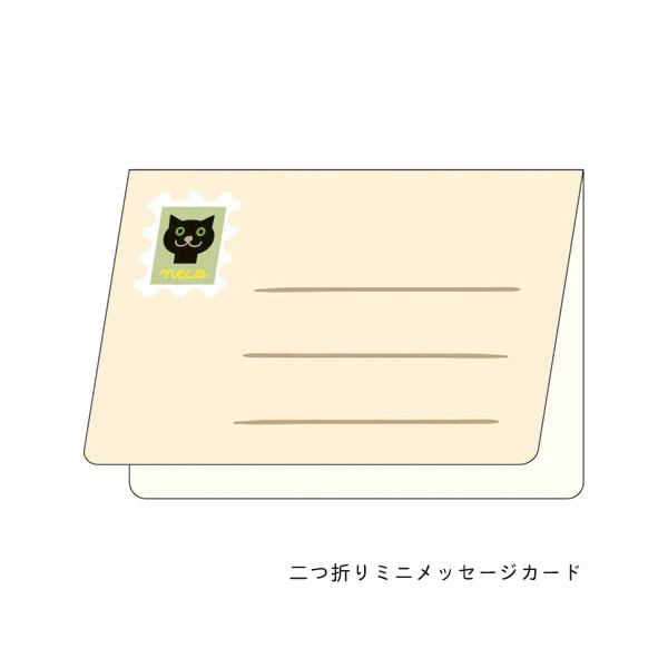 身長計カード