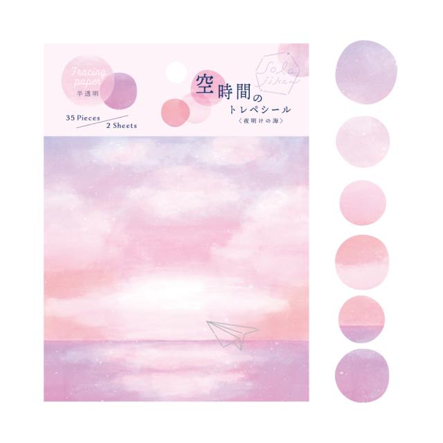 SOS-01:空時間のトレペシール 夜明けの海〔OZ〕(4510180232093)