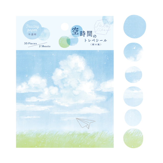 SOS-02:空時間のトレペシール 朝の風〔OZ〕(4510180232109)