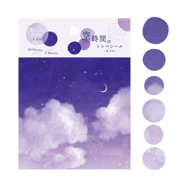 SOS-05:空時間のトレペシール 夜の灯〔OZ〕(4510180232130)