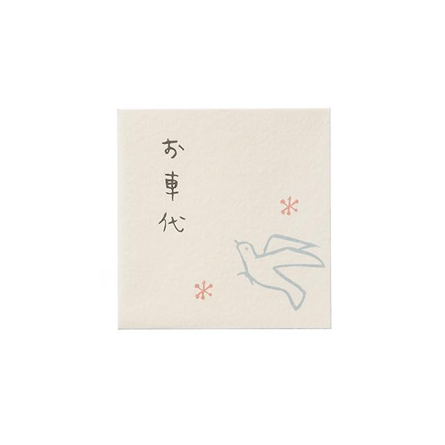 WPB-02:和風ぽち袋ハーフサイズ5枚セット:お車代〔OZ〕