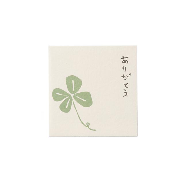 WPB-04:和風ぽち袋ハーフサイズ5枚セット:ありがとう【ゆうパケット対応】