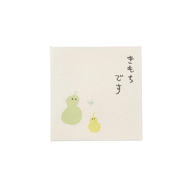 WPB-06:和風ぽち袋ハーフサイズ5枚セット:きもちです〔OZ〕