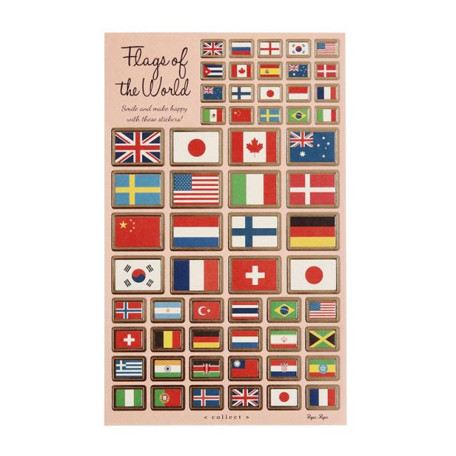 コレクトシール:国旗