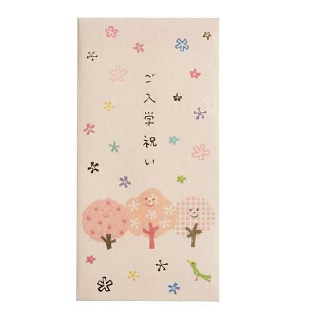 HLPB-05:桜咲く(表)