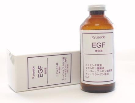 Ryuseido EGF美容液 10倍濃度EGFに美容原液をプラス。 2個お求めでEGFローション(150ml)または、プラセンタ原液(30ml)1個プレゼント。さらに3個お求めならEGF美容液もう1個プレゼント。