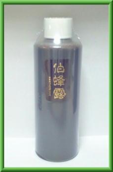 伯蜂露(精製原液) 飲みやすいプロポリス(ブラジル産・ユーカリ種)  隆盛堂
