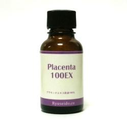 プラセンタ100EX スノーデン社100%原液をお求めやすく。  くすみ・たるみのない透明美肌に! 隆盛堂