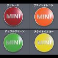 F56 NEW MINI カラードセンターキャップ(ミニ) 04930515  メーカー品番:04930515