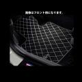 F56 NEW MINI フロアマットセット リア用 エッセンシャルブラック(ミニ) 04930534  メーカー品番:04930534