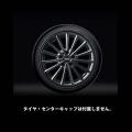 F56 NEW MINI用 マルチスポーク アルミホイール ブラック17インチ 1本(ミニ) 04930577  メーカー品番:04930577