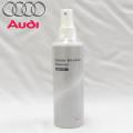 Audi純正 アウディ   インサイドウィンドクリーナー J0AJB5N01C A1 A3 A4 A5 A6 A8 Q3 Q5 / a03731791