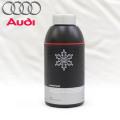 Audi純正 アウディ    ウィンドーウォッシャー濃縮液 500ml 00A096319020 A1 A3 A4 A5 A6 A8 Q3 / a03731802