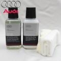 Audi純正 アウディ   レザケアーキット 00A096372020 A1 A3 A4 A5 A6 A8 Q3 Q5 / a03731806