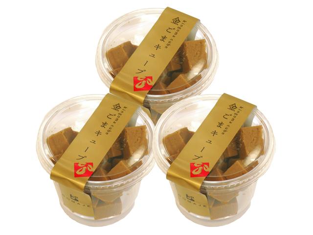 金ごまキューブ・3カップ(5,400円以上で送料無料・沖縄県を除く)