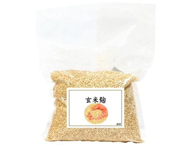 玄米麹1kg(5,400円以上で送料無料・沖縄県を除く)