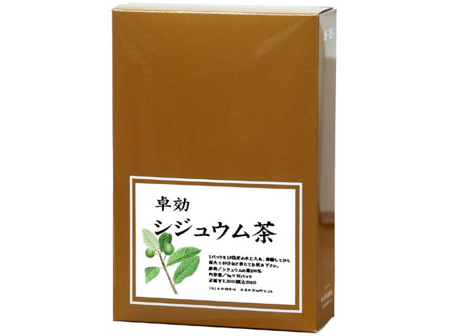 シジュウム茶5g×32パック(5,400円以上で送料無料・沖縄県を除く)
