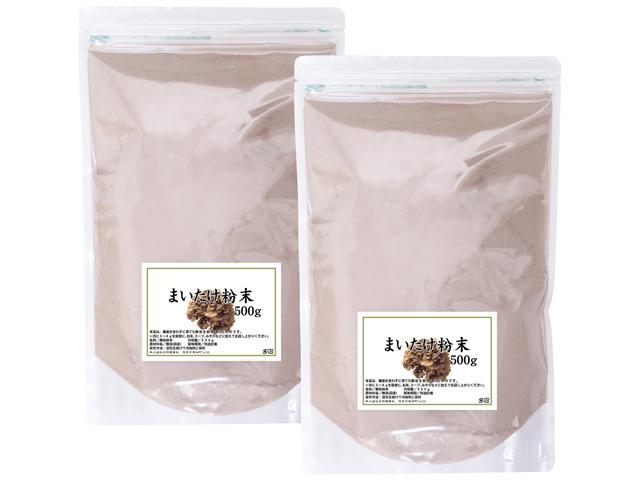 国産まいたけ粉末1kg(舞茸パウダー・沖縄県を除き送料無料)