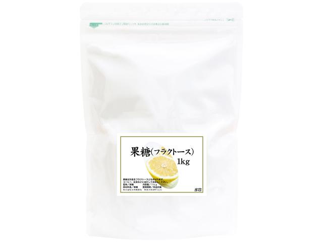 果糖(フルクトース)粉末1kg(5,400円以上で送料無料・沖縄県を除く)