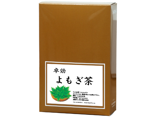 国産よもぎ茶1g×45パック(5,400円以上で送料無料・沖縄県を除く)