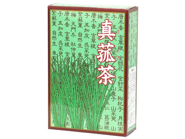 国産マコモ茶(真菰茶)4.5g×30パック(5,400円以上で送料無料・沖縄県を除く)