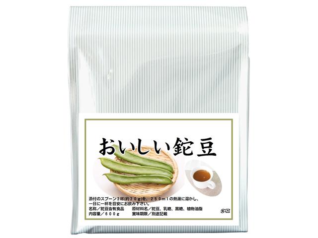 おいしい鉈豆600g(5,400円以上で送料無料・沖縄県を除く)