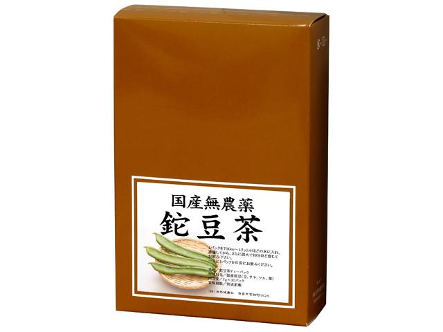 国産なた茶7g×30パック(国産鉈豆茶・5,400円以上で送料無料・沖縄県を除く)