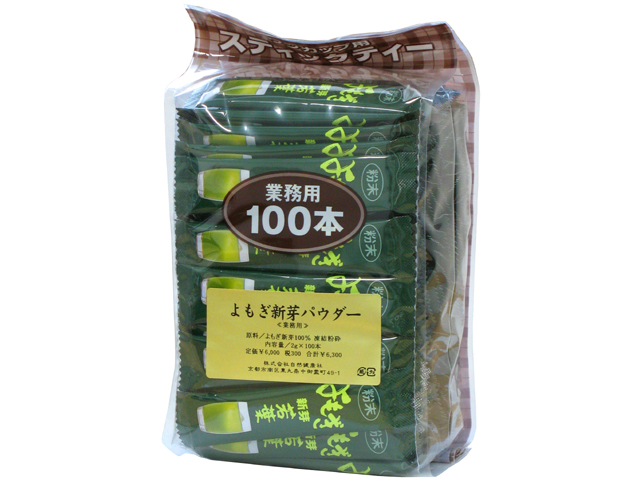 国産よもぎ青汁粉末2g×100本(国産ヨモギ粉末・送料無料・沖縄県を除く)