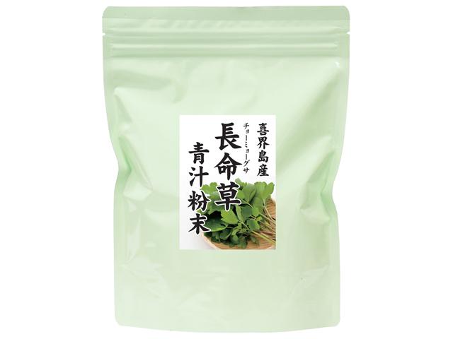 国産・長命草青汁粉末100g(5,400円以上で送料無料・沖縄県を除く)